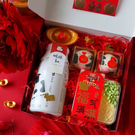 CNY Gift Box (Set B)