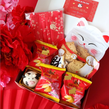 CNY Fortune Gift Box